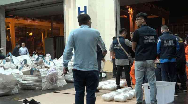 drugs found in shipment of rock salt at Port of Kaohsiung