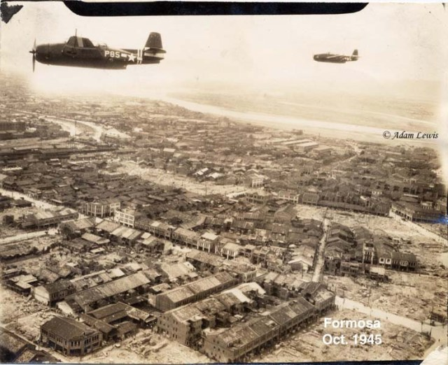 taipei-bomb-taiwan_formosa_vintage_history_media_mediapubs_ww2