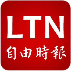 LTN-自由時報-logo