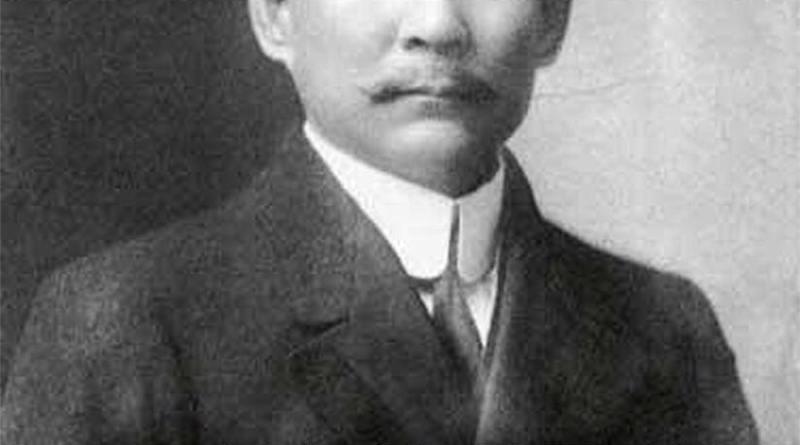 孫中山就是中華民國國父-民進黨莫搞文化大革命