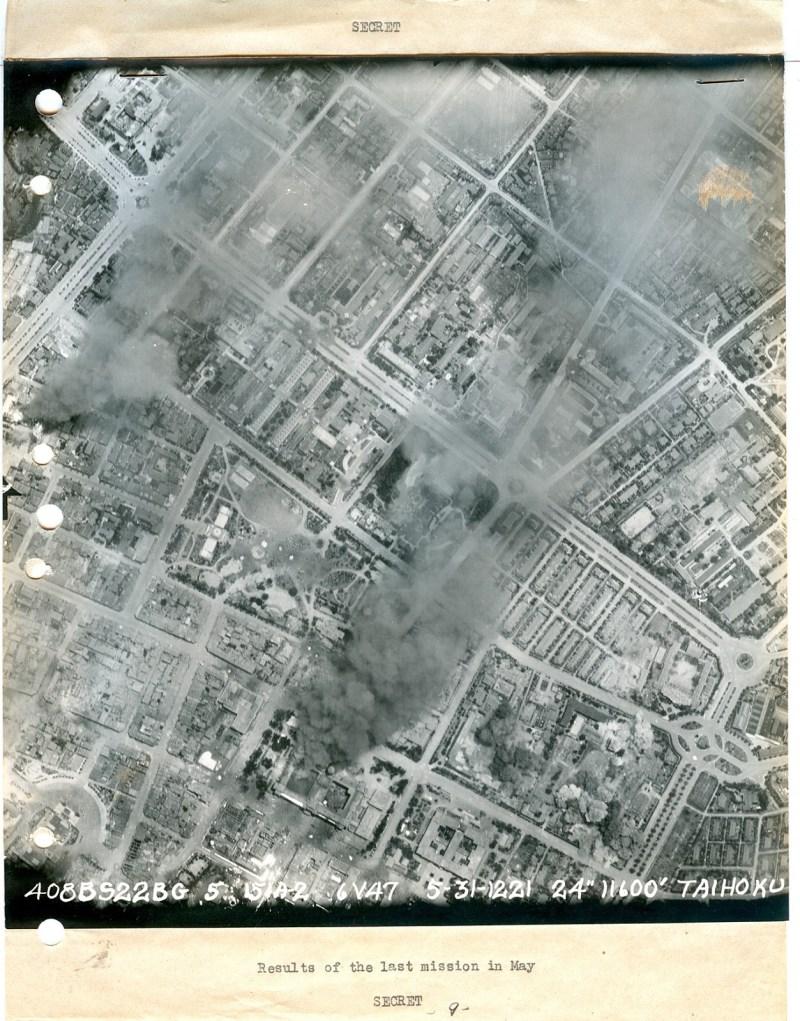 Taihoku_Air_Raid_1945_Taipei_Bomb_Map