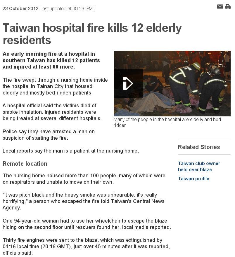 BBC Taiwan News Hospital Fire