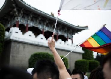 2016 LGBT Pride, Taipei City