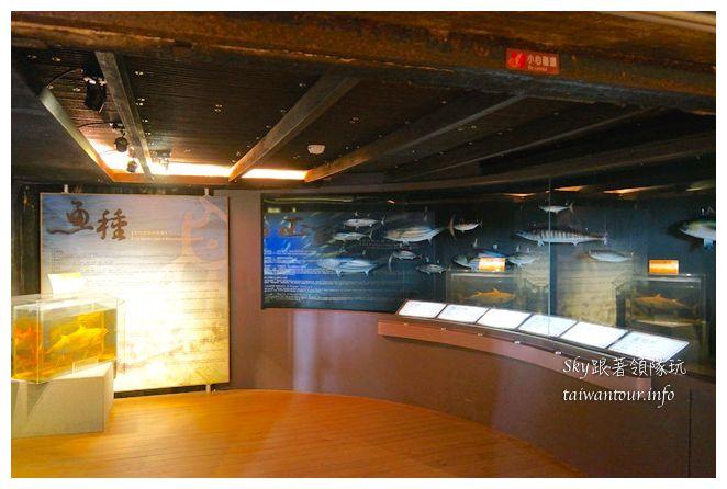 七星柴魚博物館05750