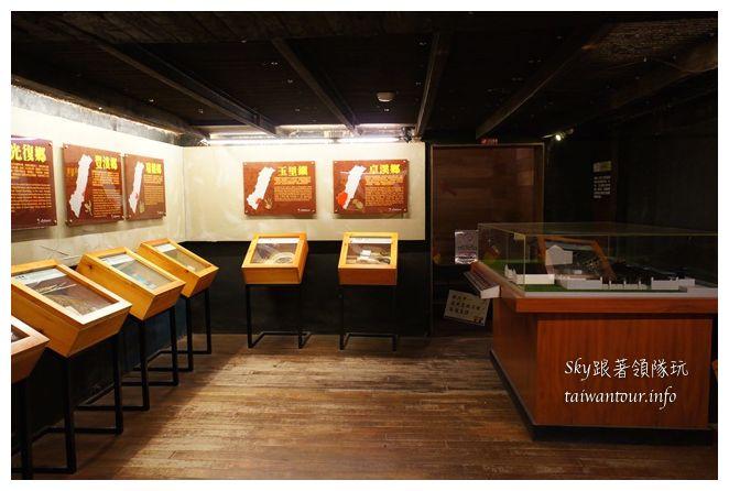 七星柴魚博物館05769