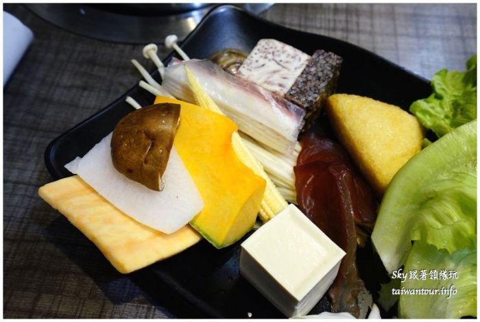 三重美食推薦樂澤刷刷鍋今大滷肉飯旁DSC01899_结果