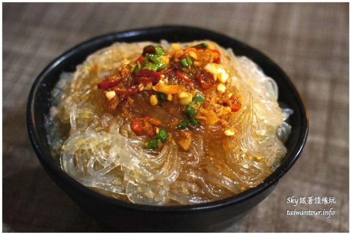 三重美食推薦樂澤刷刷鍋今大滷肉飯旁DSC08917_结果