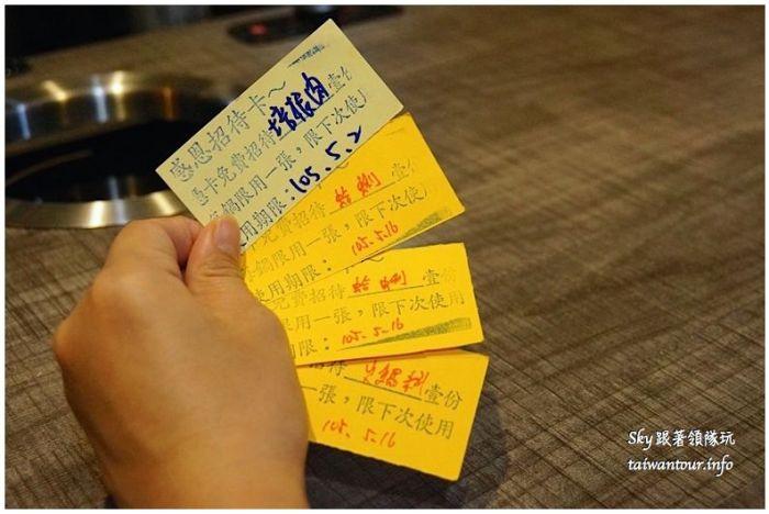 三重美食推薦樂澤刷刷鍋今大滷肉飯旁DSC08955_结果