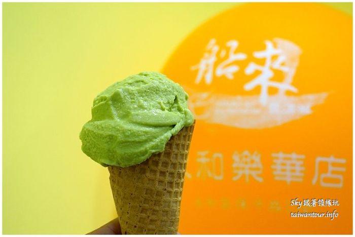 中和美食推薦樂華夜市船來雪淇淋DSC08764