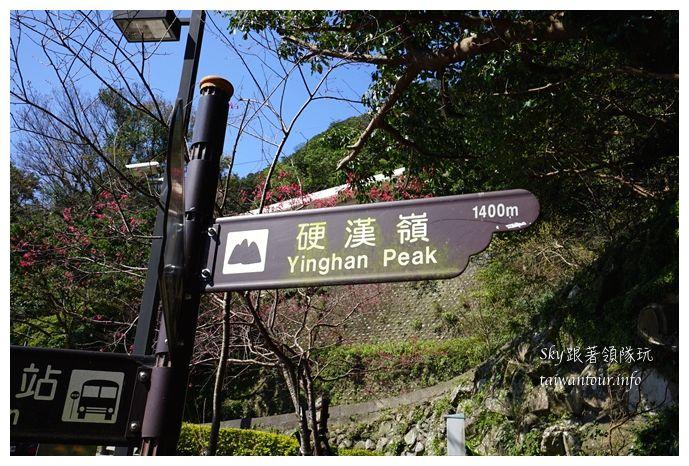 五股景點推薦觀音山硬漢嶺步道00452
