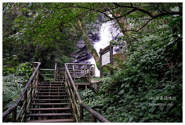 北部景點推薦石門青山瀑布01590