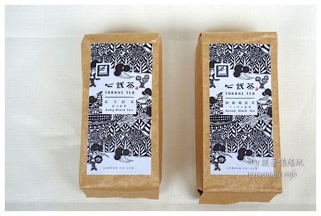 南投美食心栽茶台農17號阿薩姆紅茶05782