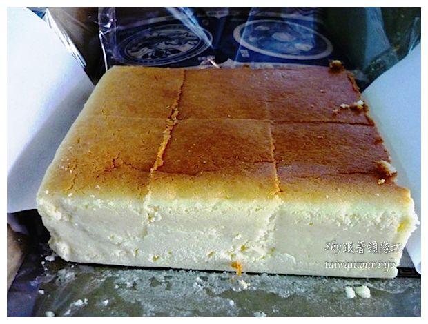 台中日出大地乳酪7308158724