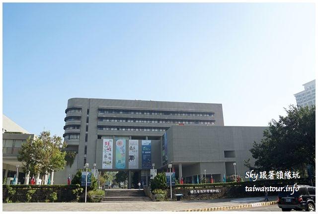台中景點推薦科學博物館DSC09193_结果