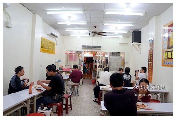 台中清蒸蝦仁肉圓2544