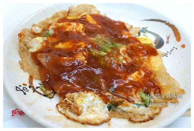 台中清蒸蝦仁肉圓5