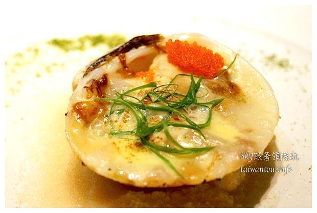 台中綠美食推薦凱焱頂級鐵板燒668