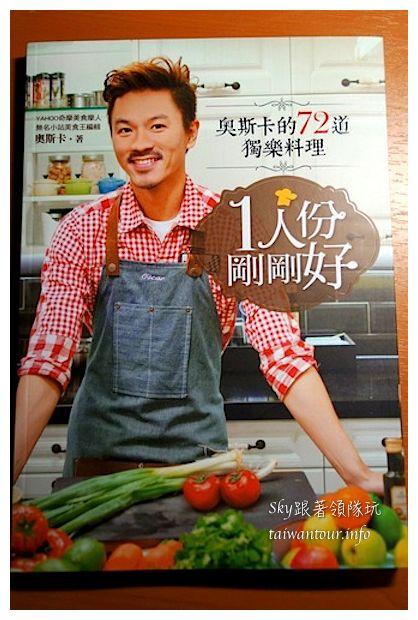 台中綠美食推薦凱焱頂級鐵板燒956