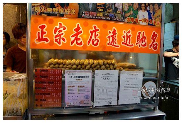台中美食推薦官芝霖大腸包小腸219