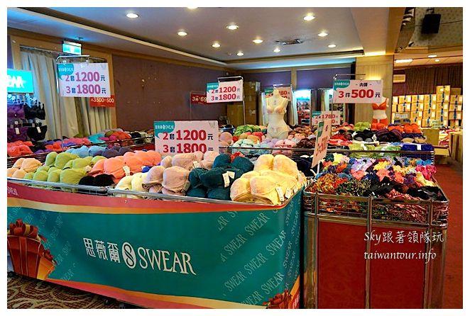 台北介壽堂特賣會08321