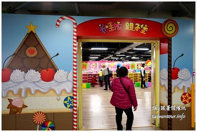 台北景點兒童樂園卡哇依親子館DSC00322_结果