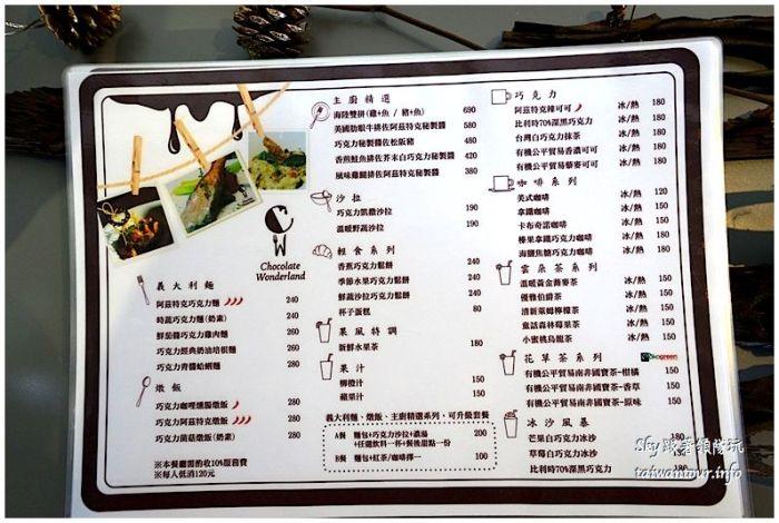 台北景點推薦世界巧克力夢公園淡水漁人碼頭DSC02637_结果