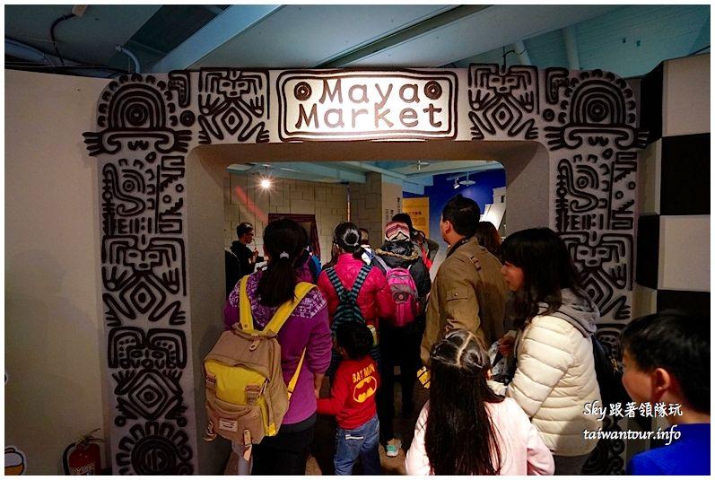 台北景點推薦世界巧克力夢公園淡水漁人碼頭DSC02896_结果