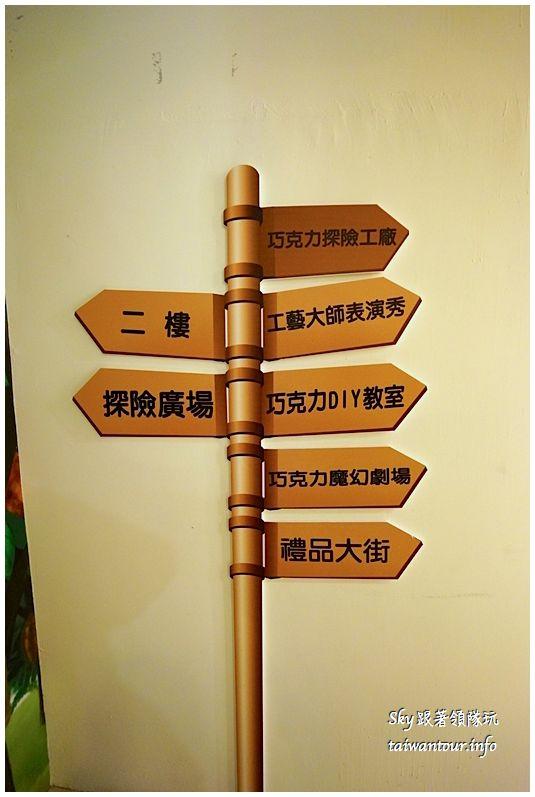 台北景點推薦世界巧克力夢公園淡水漁人碼頭DSC03139_结果