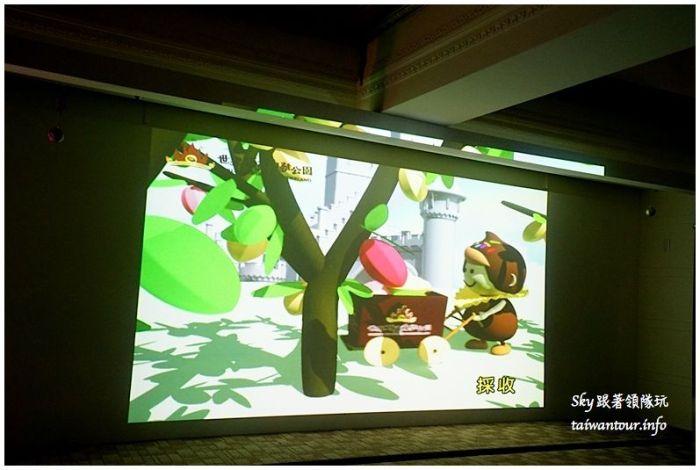 台北景點推薦世界巧克力夢公園淡水漁人碼頭DSC03206_结果