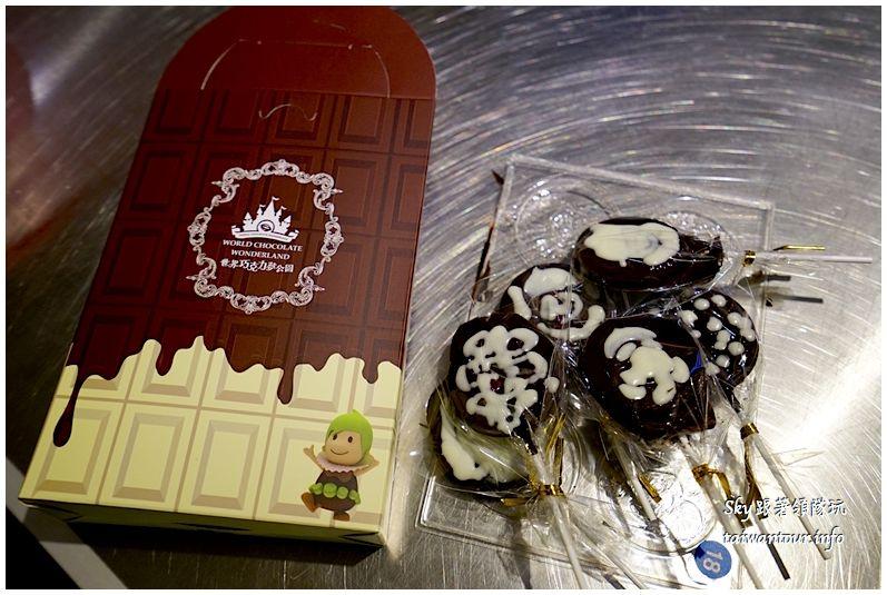 台北景點推薦世界巧克力夢公園淡水漁人碼頭DSC03248_结果