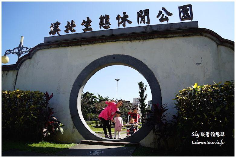 台北景點推薦板橋溪北生態公園親子景點DSC01252