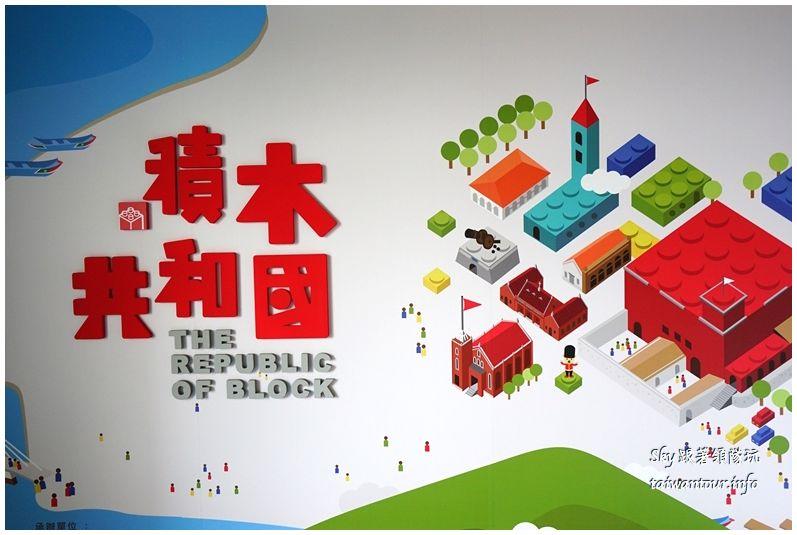 台北景點推薦淡水積木共和國DSC03357_结果