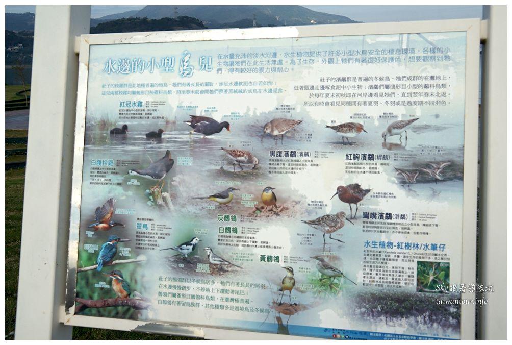 台北景點推薦社子島自行車道09468
