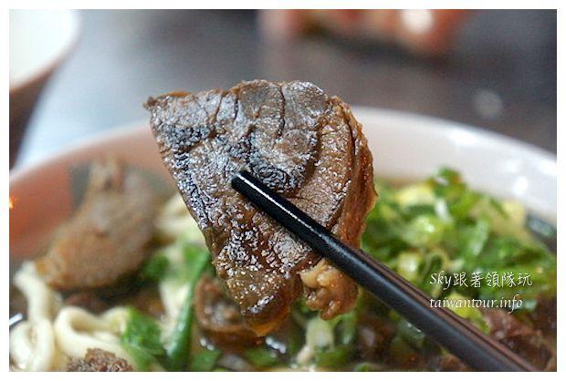 台北美食建宏牛肉麵5