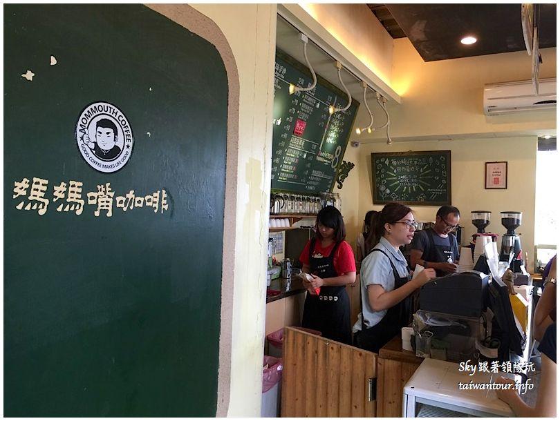 台北美食推薦八里媽媽嘴咖啡2016-06-12 13.44.07