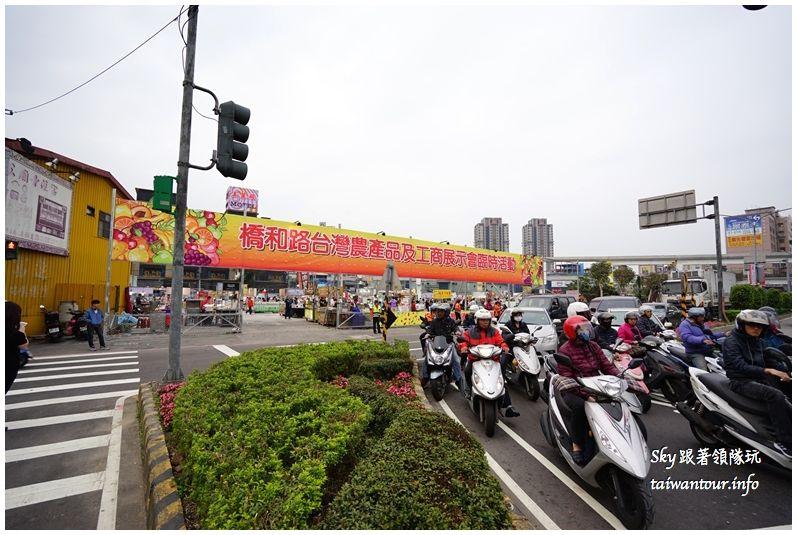 台北美食推薦橋和路夜市農產品DSC08056_结果