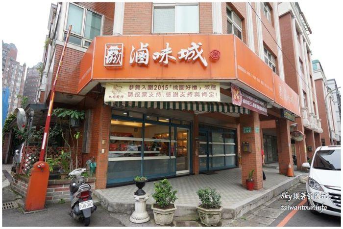 台北美食推薦私宅桂香DSC07547
