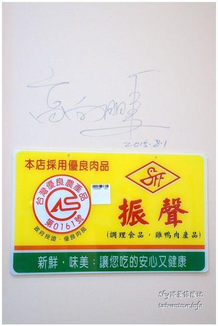 台北美食推薦私宅桂香DSC07622