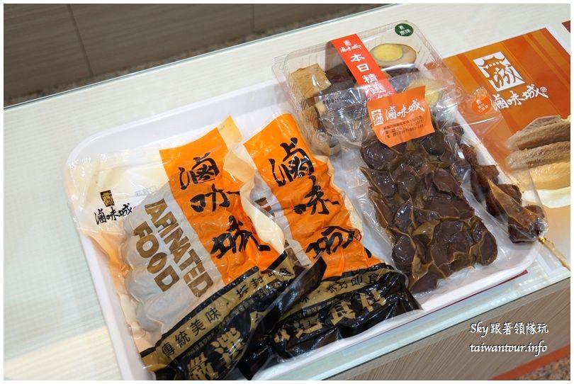 台北美食推薦私宅桂香DSC07636