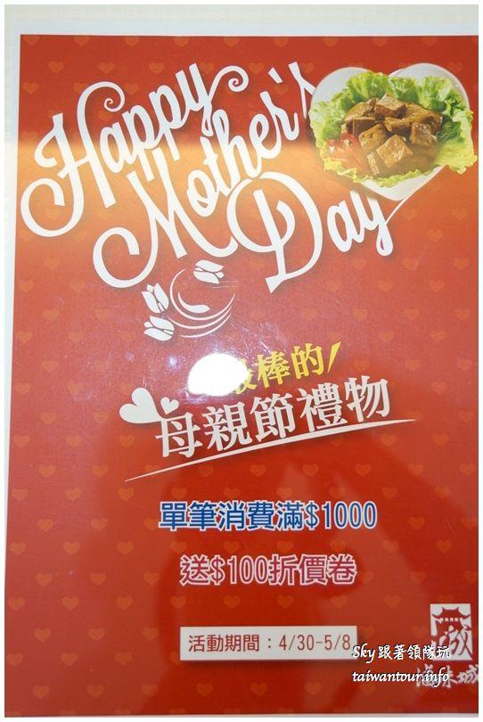 台北美食推薦私宅桂香DSC07641