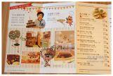 台北親子餐廳推薦恰恰食堂07960