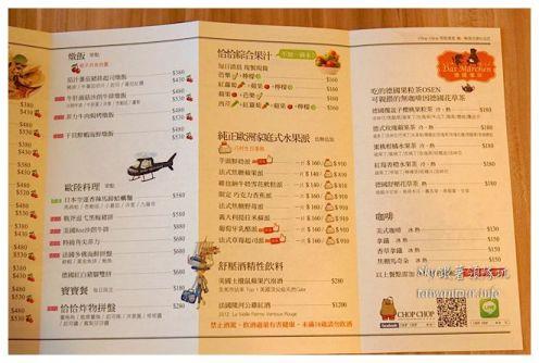 台北親子餐廳推薦恰恰食堂07961