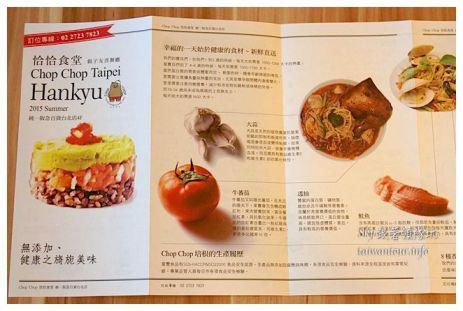 台北親子餐廳推薦恰恰食堂07963