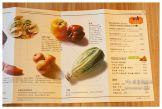 台北親子餐廳推薦恰恰食堂07964