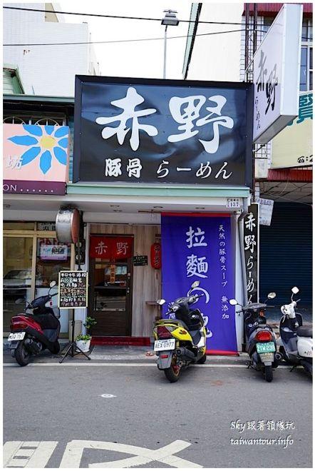 嘉義美食推薦限量日式拉麵DSC06747