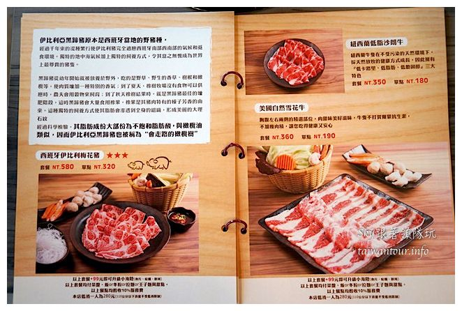 宜蘭美食推薦泰迪熊主題餐廳熊寶鍋物01325