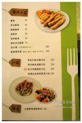 宜蘭美食推薦米蘭義式屋06034