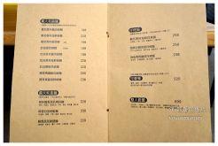 宜蘭美食推薦老樹8甜點摟頭家畚箕湖03443