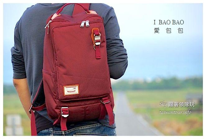愛包包i BAO BAO043461