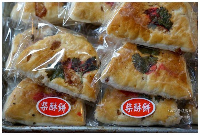 新竹伴手禮推薦彭成珍餅行06292